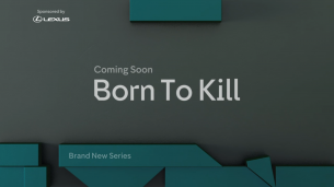 Born to Kill (2017)